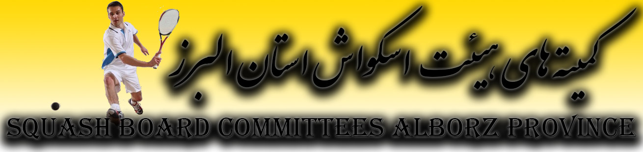 کمیته ها